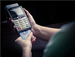 2020农信银行pos机刷卡标准最新手续费是多少?